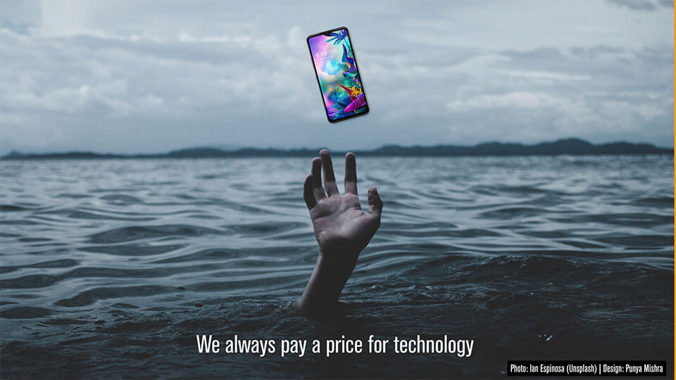 We always pay a price for technology